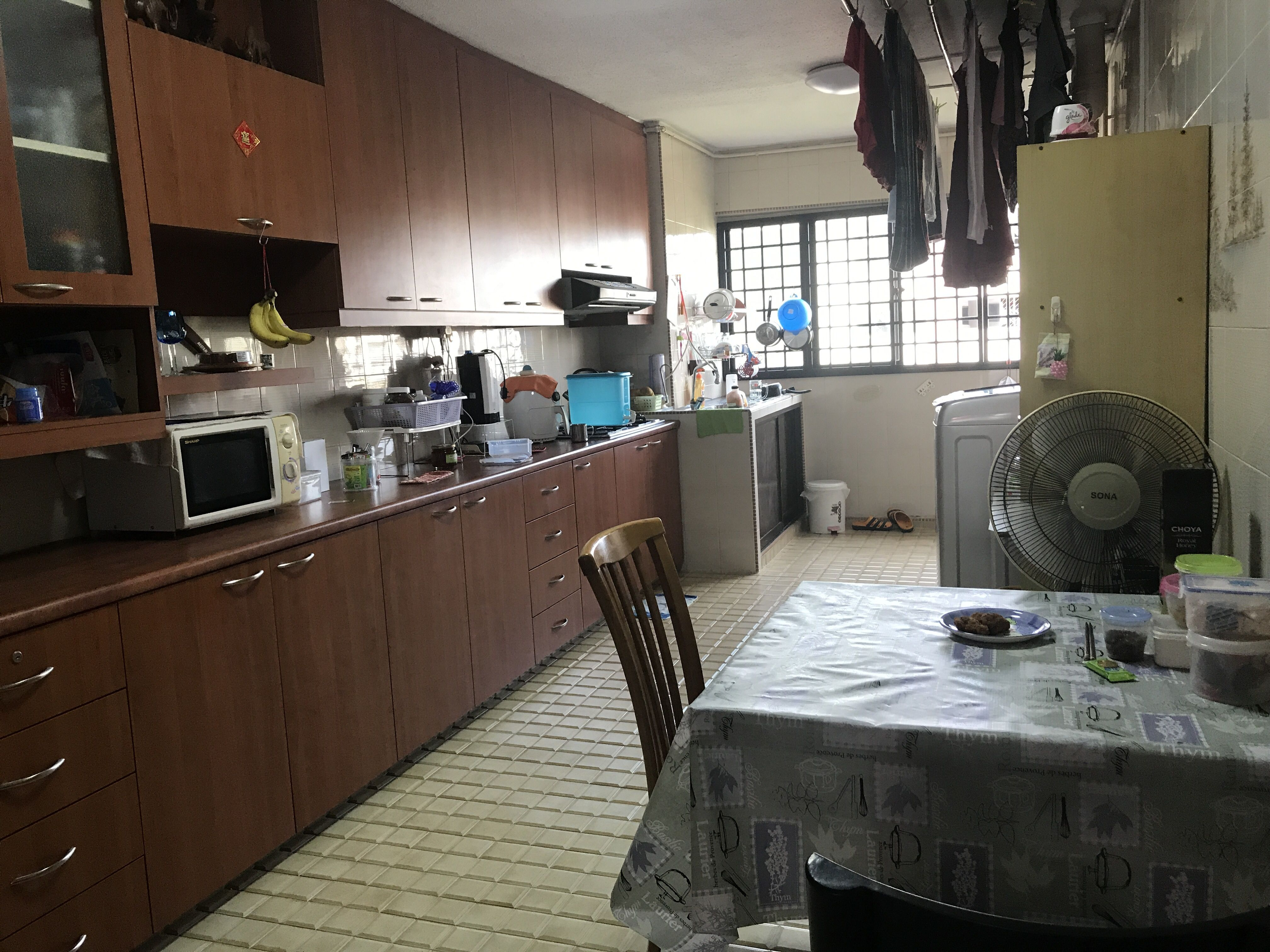 HDB for Sale 522 BEDOK NORTH AVENUE 1